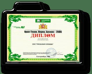 Награды поселения